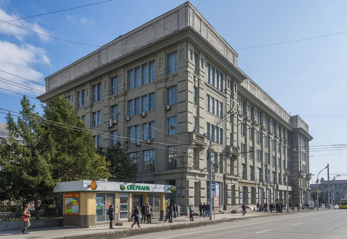 Новосибирская государственная университет архитектуры дизайна и искусств